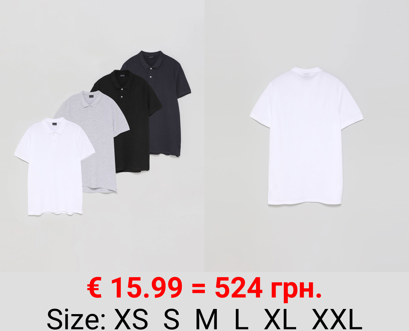 4-Pack of basic polo shirts