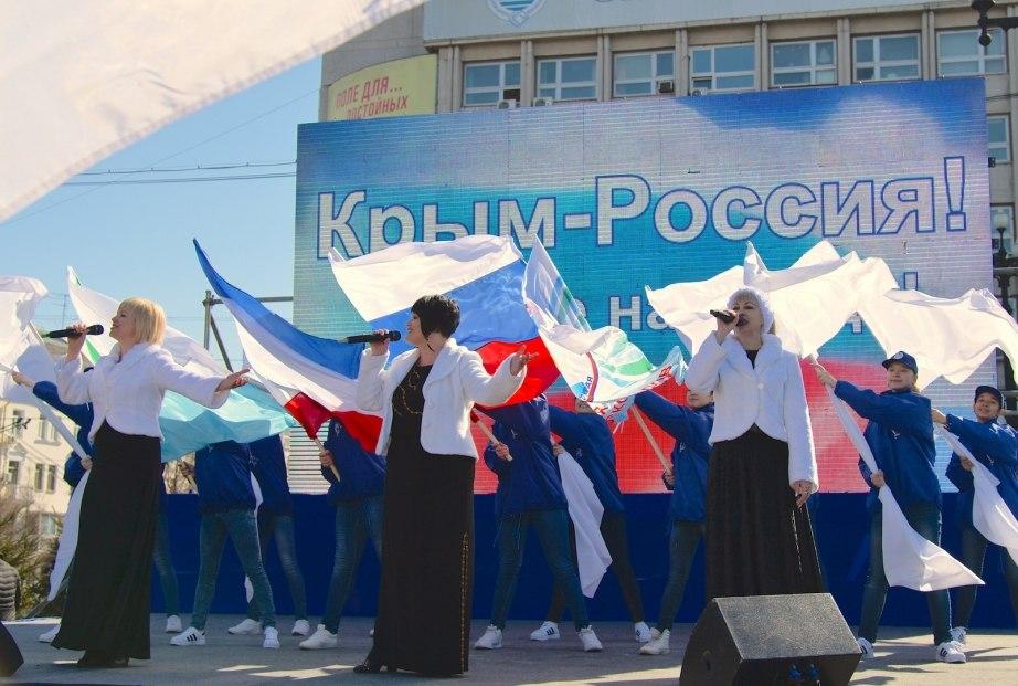 В крае отметят годовщину воссоединения Крыма с Россией