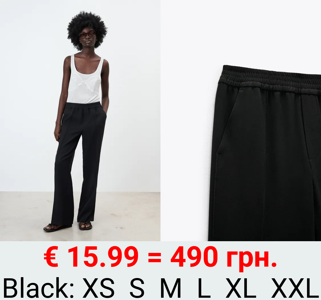 TROUSERS WITH SPLIT HEMS