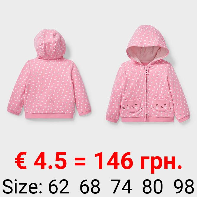 Baby-Sweatjacke mit Kapuze - Bio-Baumwolle