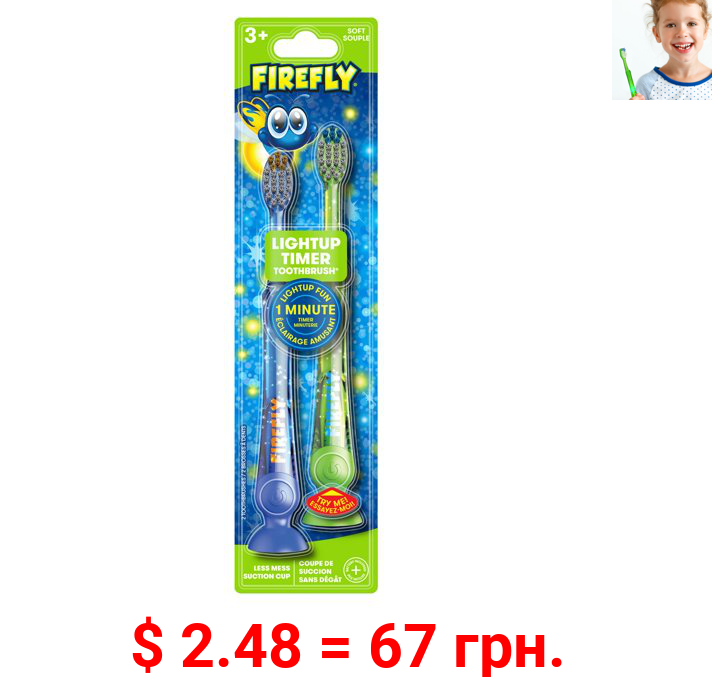 Firefly 2 Count Lightup Toothbrush with Suction Cup