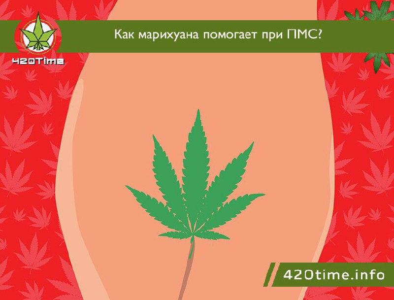 Марихуана трясутся руки купить семена марихуаны украина