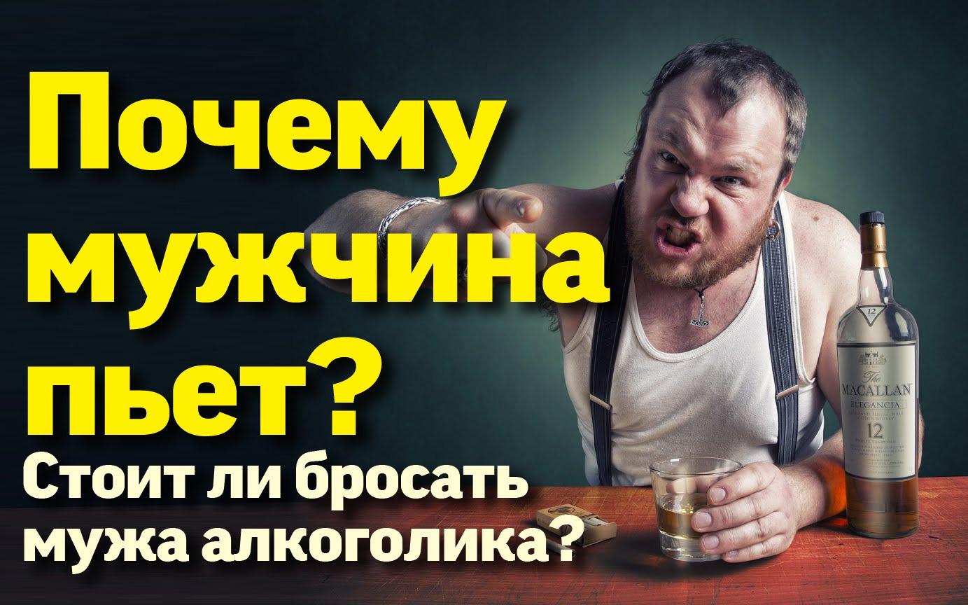 Лечение алкоголизма янаул лечение алкоголизма капельницей