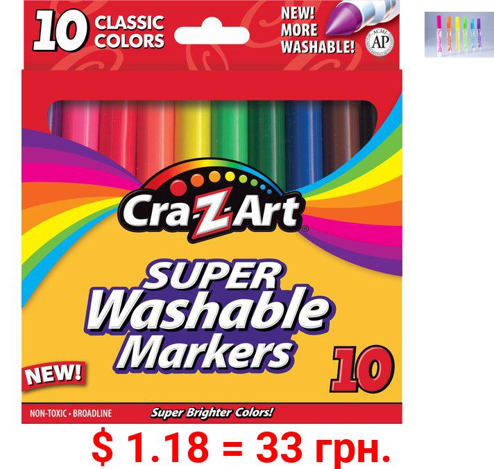 Car-Z-Art Super Washable Marker, 10 Count