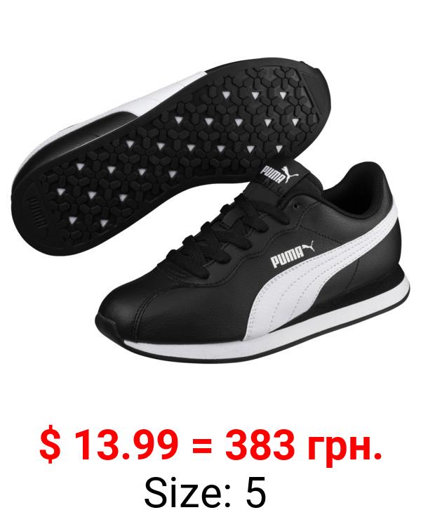 Turin II Sneakers JR