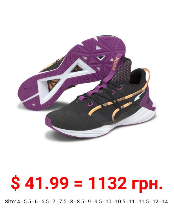 Ultra Triller Men's Running Shoes