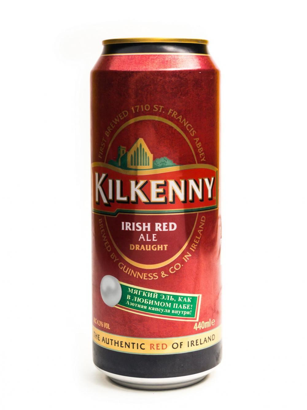 Irish Escorts Kilkenny Fat Women Escorts