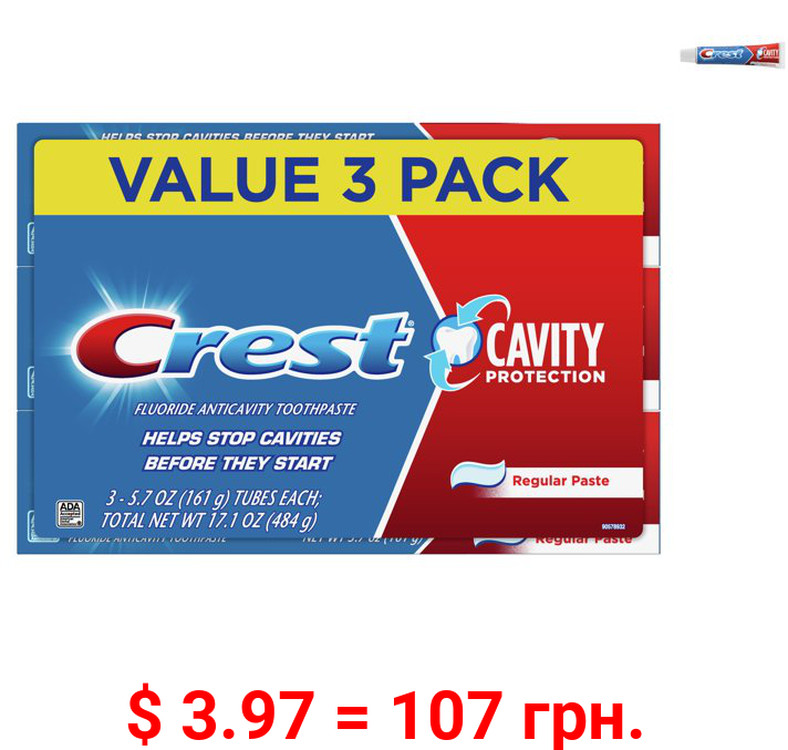 Crest Cavity Protection Toothpaste, Regular Paste, 5.7 oz, 3 Pack