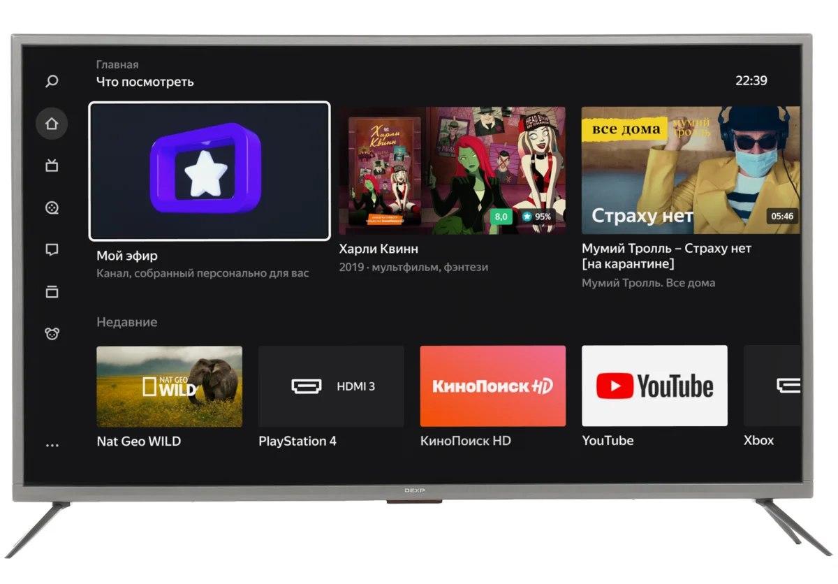 «Яндекс» будет активно продвигать свои сервисы в Smart TV