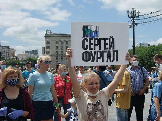 Админа группы WhatsApp оштрафовали на 50 тысяч за митинги в поддержку Сергея Фургала