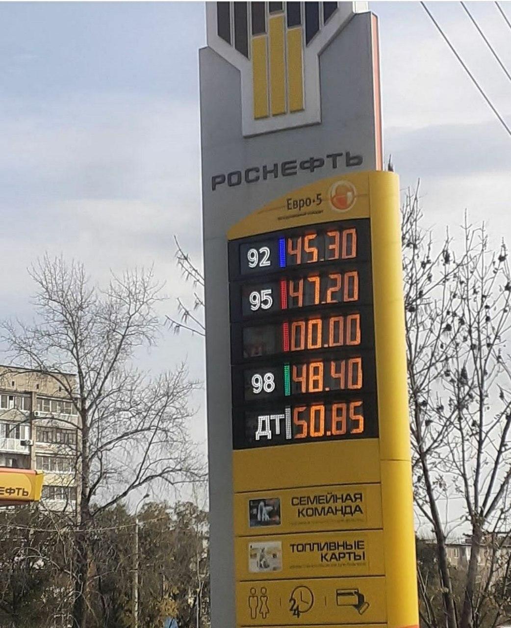 В Хабаровске очередной раз подняли цены на бензин
