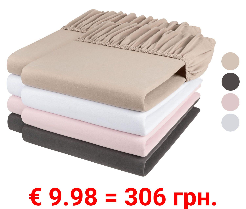 MERADISO® Baumwoll-Jersey Spannbettlaken, 90-100 x 200 cm