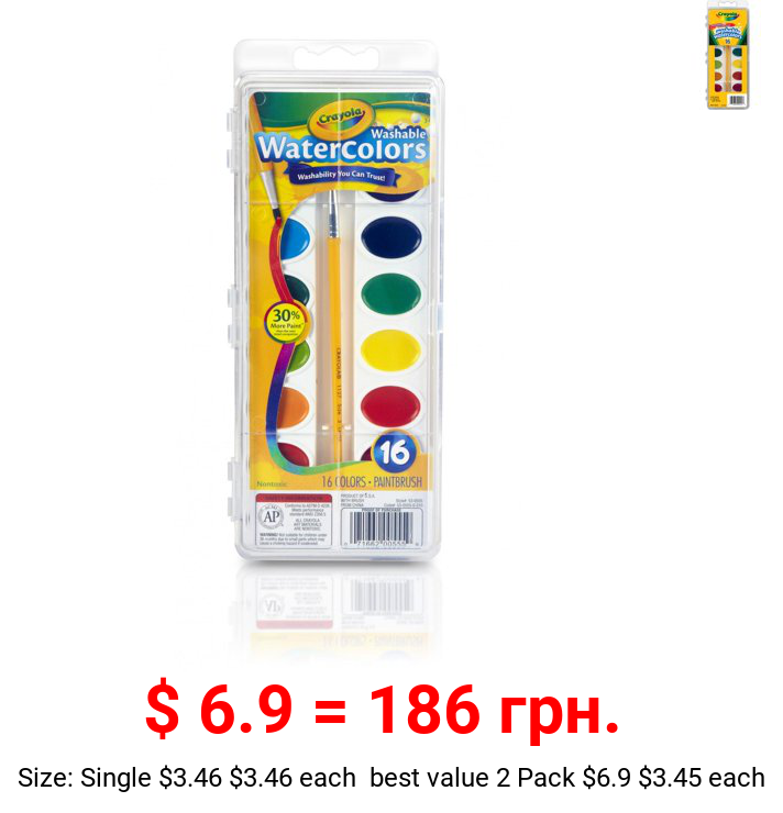 (2 Pack) Crayola Semi-Moist Washable Watercolor Paint Set, 16 Count