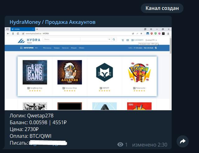 Покупка аккаунтов paypal в darknet попасть на гидру не заходит в тор браузер hydraruzxpnew4af