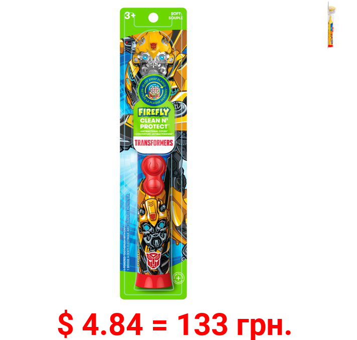 Firefly Clean N' Protect Transformers Soft Powered Toothbrush with Cap, 3+