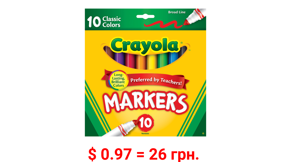 Crayola Broad Line Art Markers, Assorted Colors, Child, 10 Count