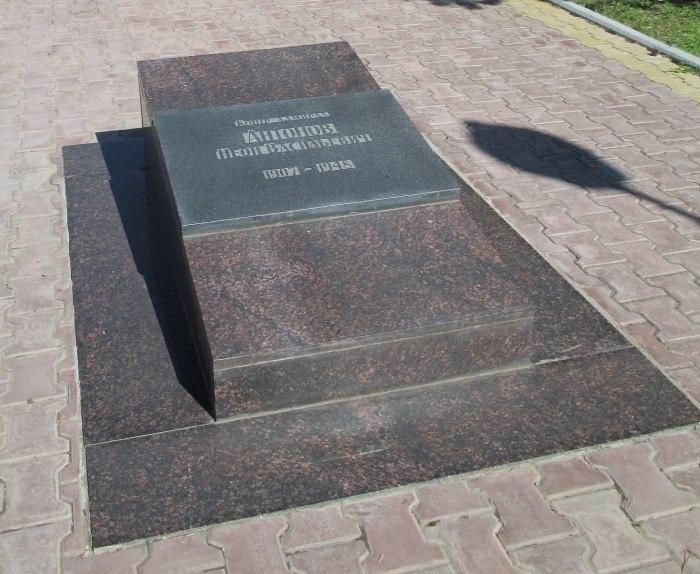 Могила Антонова Неона Васильевича