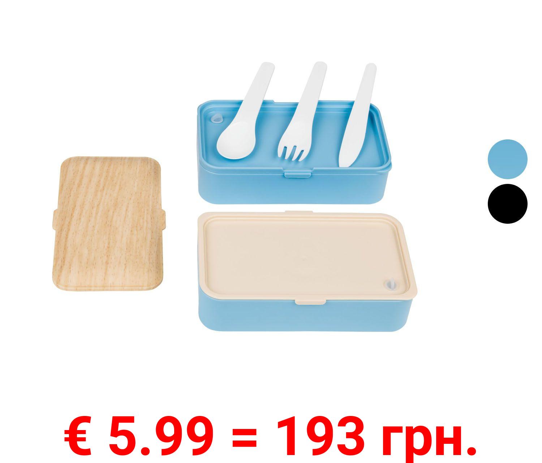 ERNESTO® Lunchbox 2 Ebenen