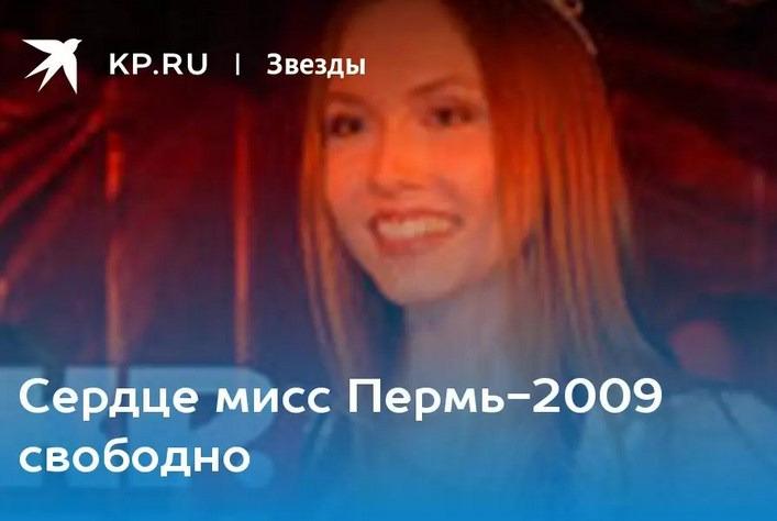 Екатерина Каменских - титулованная эскортница из Перми 47