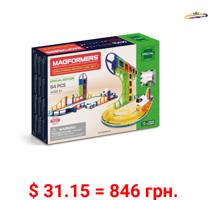 Magformers Sky Track Adventure 64 Pieces, Rainbow colors, Magnetic Geometric tiles STEM Toy Ages 3+