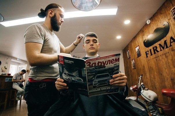 Бизнес идея: как открыть мужскую парикмахерскую