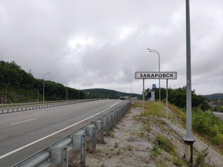 Вывеску на въезде во Владивосток заменили на Хабаровск