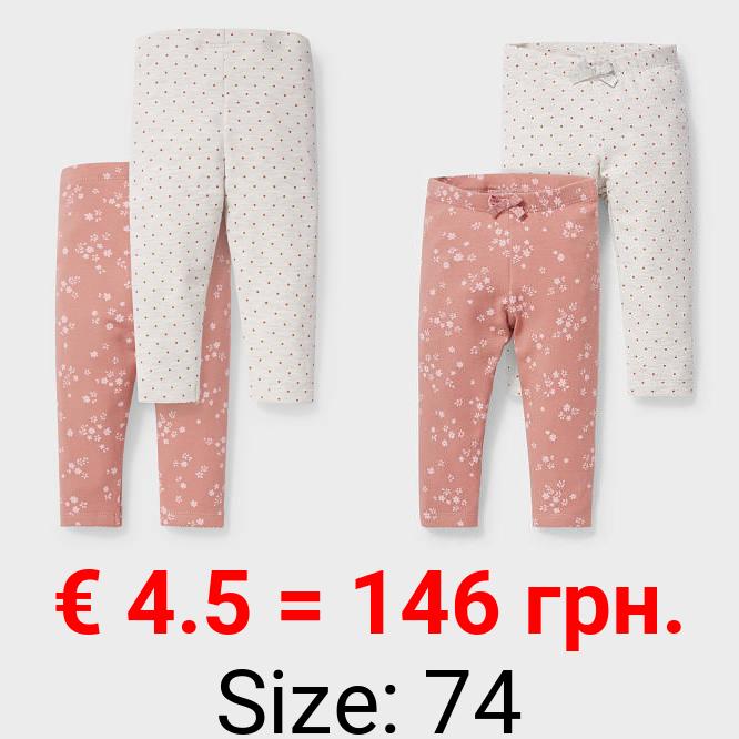 Multipack 2er - Baby-Thermoleggings - Bio-Baumwolle