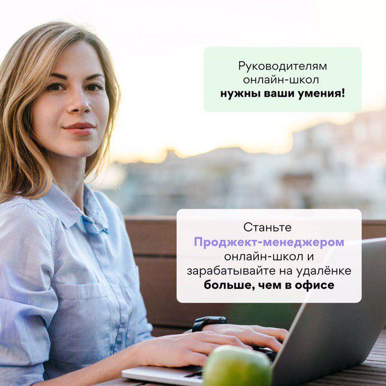Работа в москве фрилансер вакансии 1с работа удалено