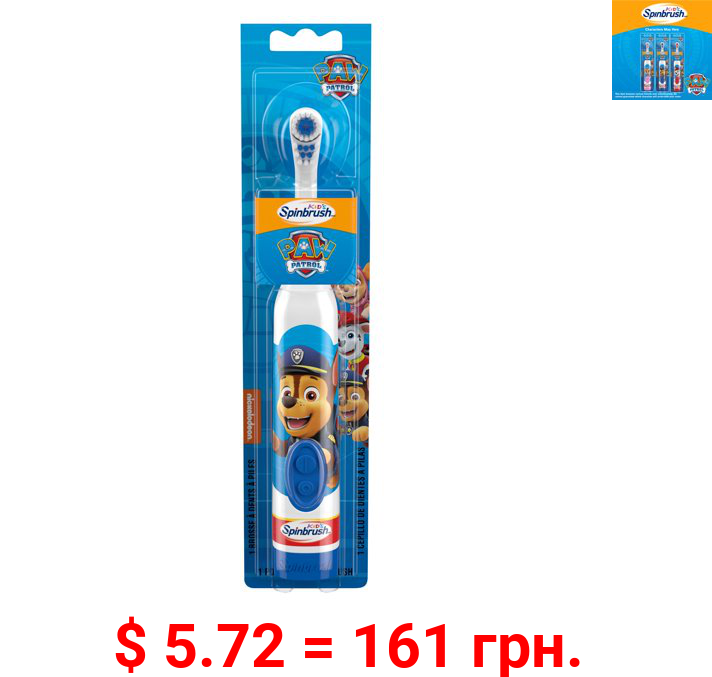 Paw Patrol Arm & Hammer Kids Spinbrush, Soft, Electric Battery Toothbrush, 1 ct, Character May Vary