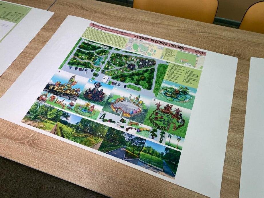 Показали проекты обновленных скверов и парков Хабаровска