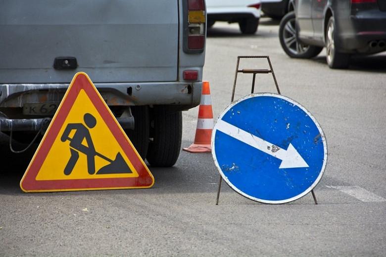 Из-за аварии перекроют движение в центре Хабаровска