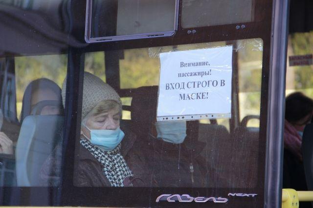 Пассажиров без маски перестанут возить в Хабаровске