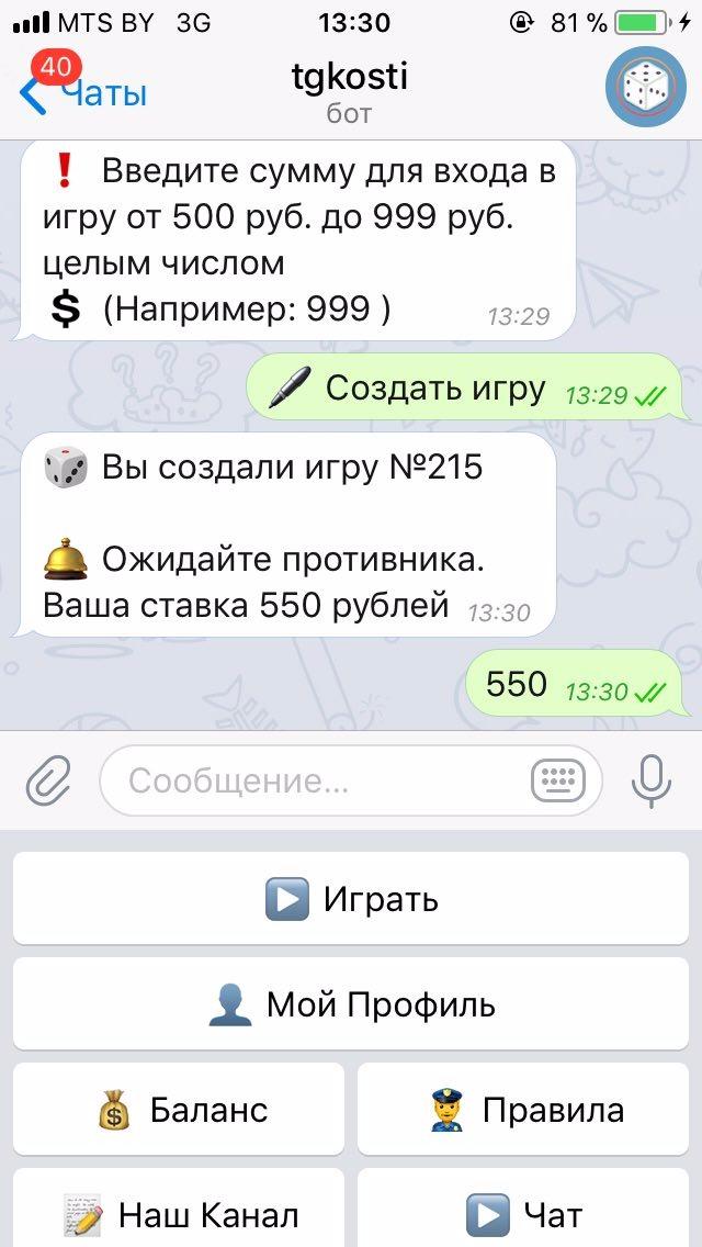 пишем телеграм бот для криптовалют