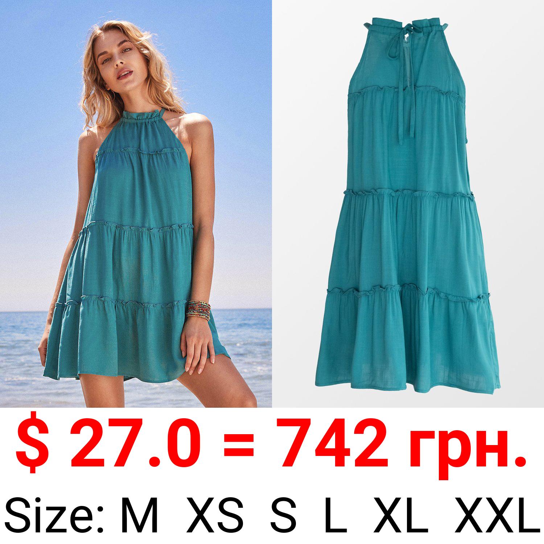 Paisleigh High Neck Ruffle Dress