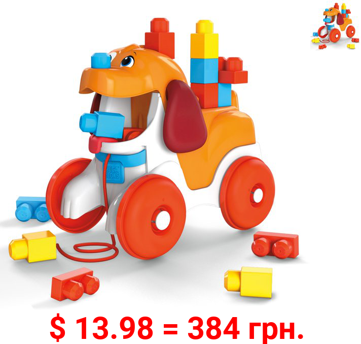 Mega Bloks First Builders Pull-Along Puppy with Big Building Blocks, Building Toys for Toddlers (16 Pieces)