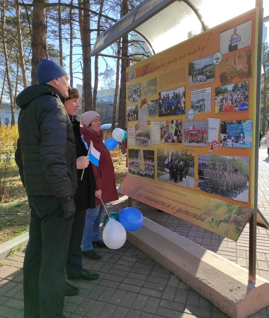 На набережной Хабаровска открылась выставка