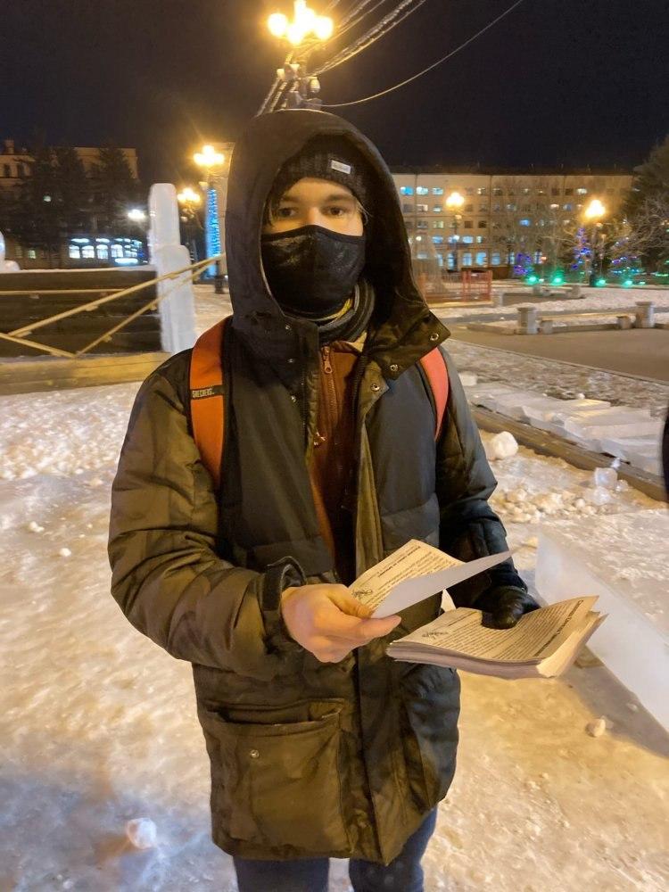 ВХабаровске задержали участника акций вподдержку экс-губернатора Фургала