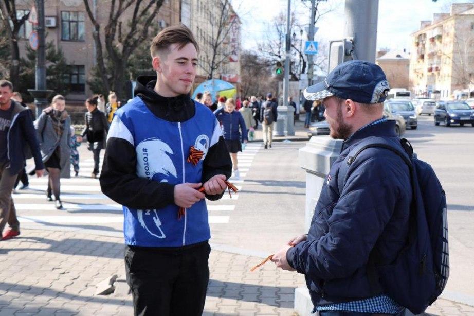 Более 50 тысяч лент раздадут Волонтеры Победы в Хабаровском крае
