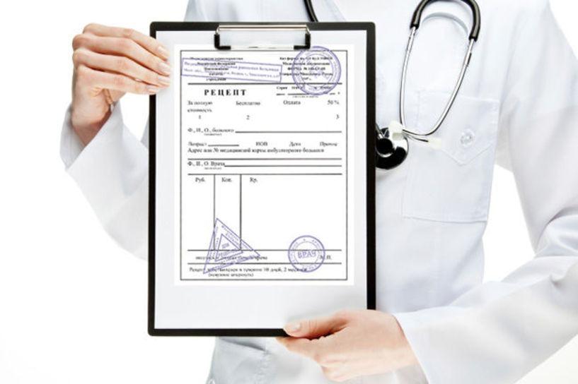 Картинки рецептов медицинских