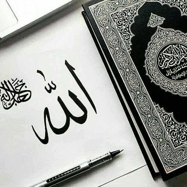 Новые мусульманские картинки с надписями, доброе