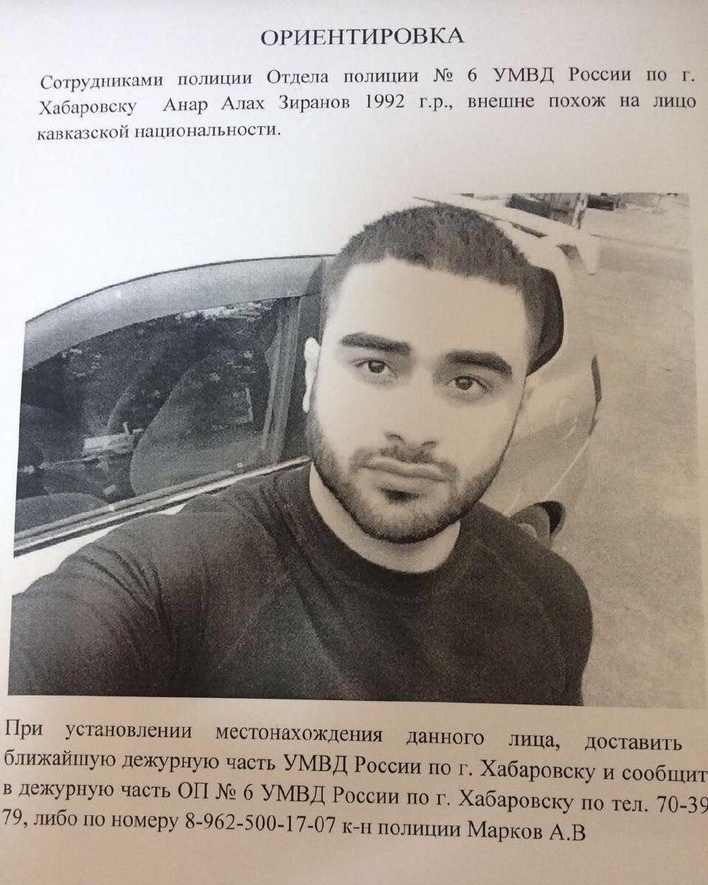 Убийство в Хабаровске чемпиона по пауэрлифтингу Андрея Драчева