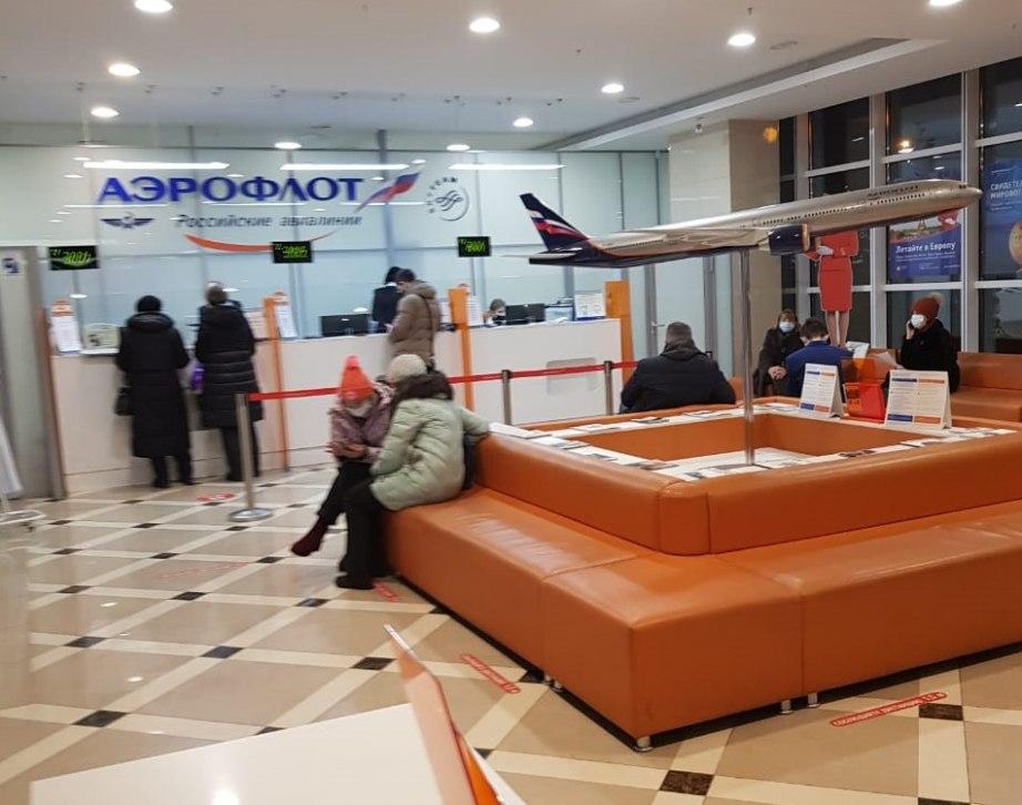 Продажа авиабилетов по субсидируемым тарифам стартовала для дальневосточников