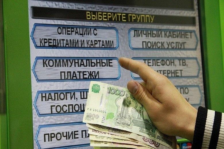 Хабаровск занимает пятое место по дороговизне ЖКХ