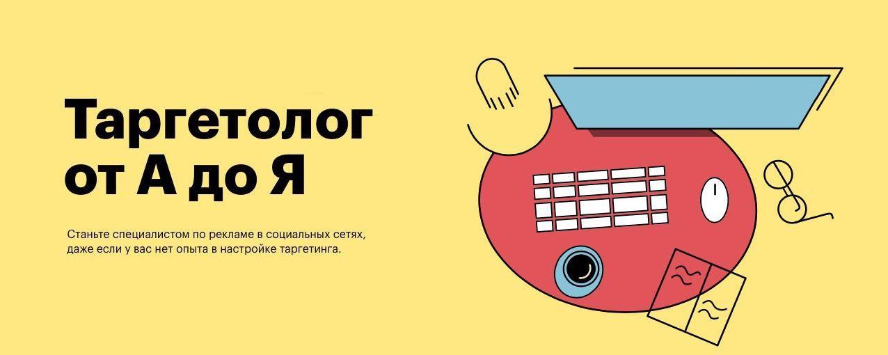 Нн удаленная работа в москве freelancer search freelancers