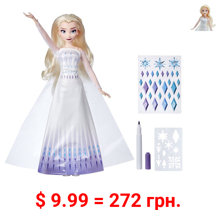 DIsney's Frozen 2 Design-a-Dress Elsa Doll with Stickers, Marker, and Stencil