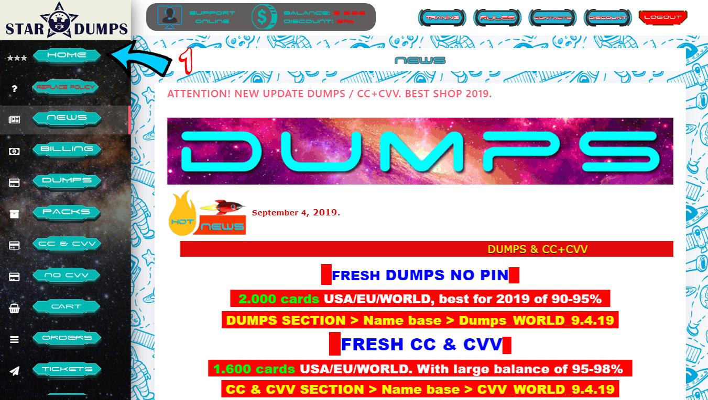 buy sell dump online