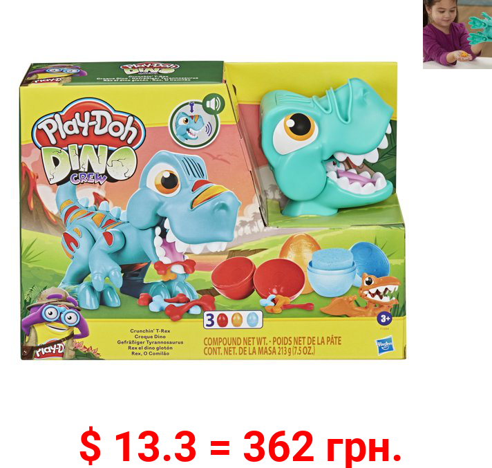 Play-Doh Dino Crew Crunchin' T-Rex, for Kids Ages 3 and Up, 7.5 Ounces Play-Doh