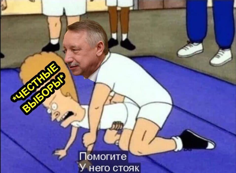 Памфилова обомлела от пофигизма Беглова на прошедших выборах