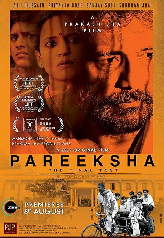 Free Download Pareeksha Full Movie