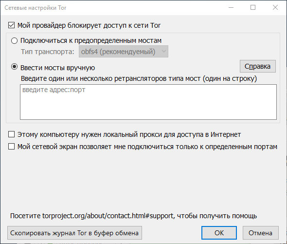 Тор браузер блокирует провайдер hydraruzxpnew4af скачать тор браузер прямой ссылкой gidra